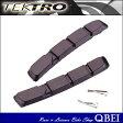 TEKTRO (テクトロ) 877.11 BRAKE PAD (877.11 ブレーキパッド) BR-TK-154[ブレーキシュー(Vブレーキ用)][消耗品・ワイヤー類]