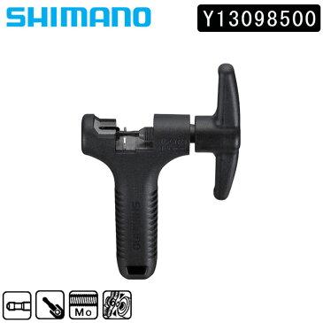 《即納》SHIMANO DURA-ACE Y13098500 TL-CN28 Chain Cutter シマノ デュラエース チェーン切り 11S/HG/IG/UG用 [工具] [メンテナンス] [ロードバイク]