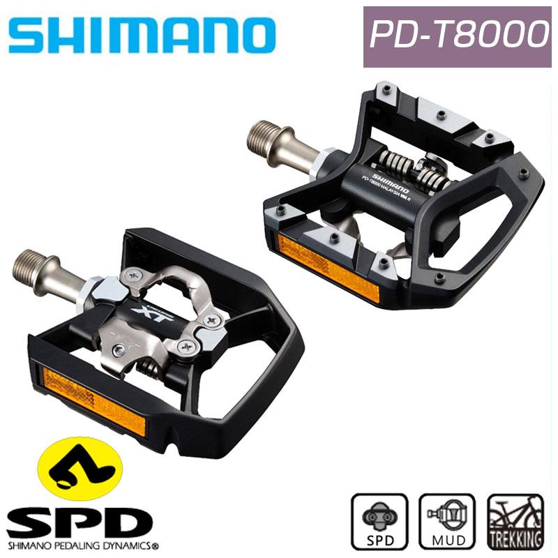 自転車用パーツ, ペダル SHIMANO DEORE XT XT PD-T8000 SPD PEDAL PDT8000 SPD MTB