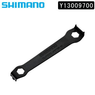SHIMANO (シマノ) PEG SPANNER (ペグスパナ) TL-FC21[メンテナンス][一般工具]
