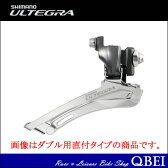 SHIMANO ULTEGRA (シマノ アルテグラ) FD-6703-G-B Front Derailer BAND TYPE S/M (FD6700GB フロントディレイラー バンド 28.6/31.8)[フロントディレーラー][ロードバイク用]