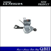 SHIMANO ULTEGRA (シマノ アルテグラ) SL-R780 Shift Lever (シフトレバー) 2×10Sフラットバー用 右レバー シルバー[ロードバイク用][シフトレバー]