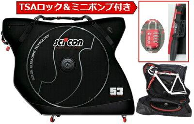 【あす楽】SCICON(シーコン)AEROCOMFORTPLUS(エアロコンフォートプラス)飛行機輪行に最適な輪行バッグ