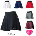 《即納》【あす楽】【2019春夏モデル】PEARL IZUMI(パールイズミ) ギャザースカート W753[サイクルウェア・グローブ][レディースウェア][スカート]