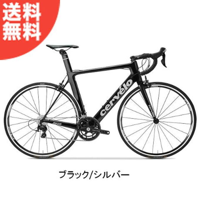 CERVELO(サーベロ) S2 105 完成車[フレーム・フォーク][ロードバイク...