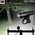 《即納》【土日祝もあす楽】CATEYE(キャットアイ) VOLT800 (ボルト800) HL-EL471RC[USB充電式][ヘッドライト]