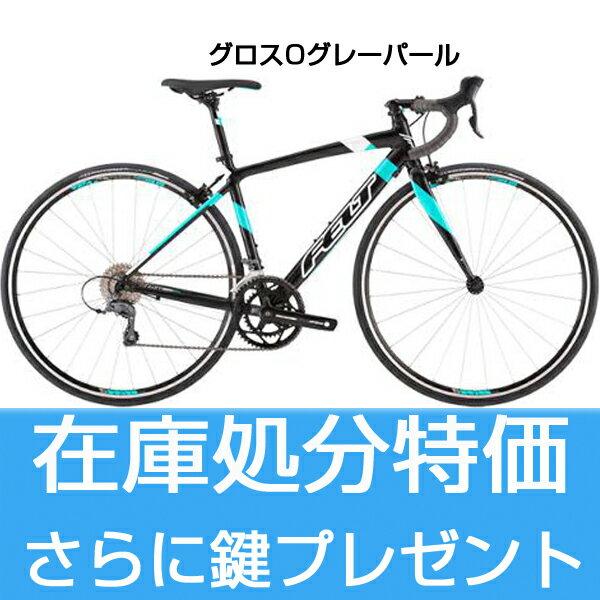 【鍵プレゼント!】FELT(フェルト) ZW100 2016年モデル...