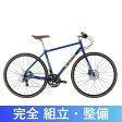 【在庫処分特価】MASI (マジー、マジィ、マージ)STRADA VITA TRE (ストラーダヴィータトレ)[クロスバイク(700×29〜32c)][ディスクブレーキ仕様]