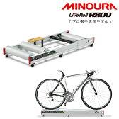 MINOURA(ミノウラ、箕浦) R800 LiveRoll ライブロール[トレーナー(ローラー台)][3本ローラー台]