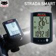 CATEYE(キャットアイ) STRADA SMART (ストラーダスマート) トリプルワイヤレスキット CC-RD500B[サイクルメーター・コンピューター][ケイデンス機能付き][ワイヤレス]