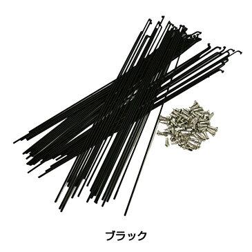 《即納》【土日祝もあす楽】cnSPOKE(シーエヌスポーク) #14/#15 ステンレス製スポーク ブラック(50本入) [ホイール] [スポーク] [手組み] [ニップル]