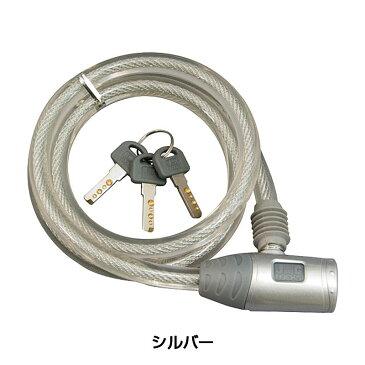 J&C(ジェイアンドシー) コンパクトディンプルロック JC-020WDX-900[キーロック][ワイヤー・チェーン] 自転車の盗難防止に