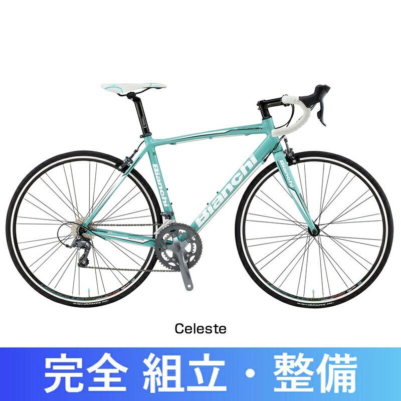 《在庫あり》2017年モデル Bianchi(ビアンキ) VIA NIRONE7 PRO Claris (ヴィアニローネ7プロクラリス)[アルミフレーム][ロードバイク・ロードレーサー]:自転車のQBEI 支店