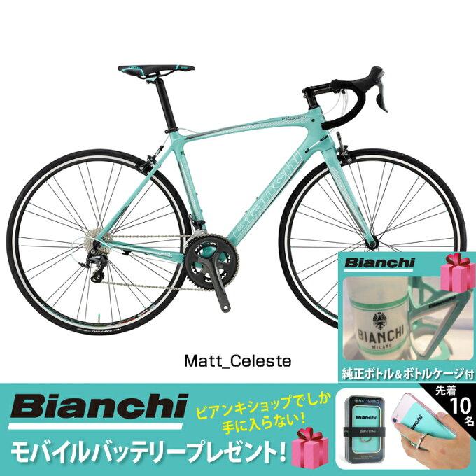 《在庫あり》2017年モデル Bianchi(ビアンキ) INTENSO Tiagr...