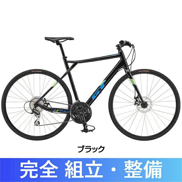 《在庫あり》【通勤・通学車にオススメ】GT(ジーティー) 2017年モデル GRAD...