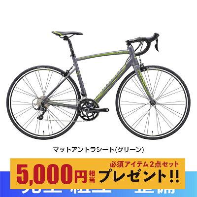MERIDA(メリダ)2017年モデルRIDE200(ライド200)[コンフォートロード][ロードバイク・ロードレーサー]