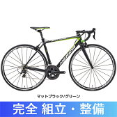 《在庫あり》【なんと!自転車工具セットプレゼント!】MERIDA(メリダ) 2017年モデル SCULTURA700 (スカルチュラ700 スクルトゥーラ700)[アルミフレーム][ロードバイク・ロードレーサー]