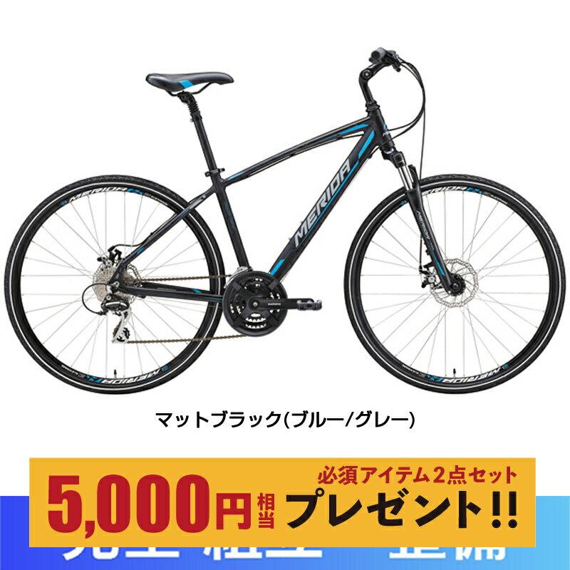 【なんと!自転車工具セットプレゼント!】MERIDA(メリダ) 2017年モデル CROSSWAY COMFORT[ディスクブレーキ仕様][クロスバイク]:自転車のQBEI 支店