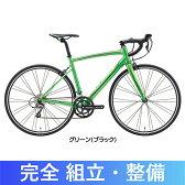《在庫あり》【なんと!自転車工具セットプレゼント!】MERIDA(メリダ) 2017年モデル RIDE80 (ライド80)[コンフォートロード][ロードバイク・ロードレーサー]