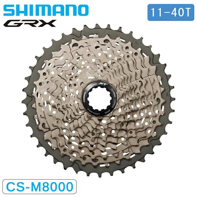 自転車用パーツ, スプロケット・フリーホイール  CS-M8000 11S 11-40T DEORE XT SHIMANO