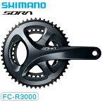 《即納》SHIMANO SORA(シマノ ソラ) FC-R3000 50×34T 9S BB別売 4アームクランクセット [クランク] [ロードバイク] [チェーンホイール] [4アーム]