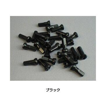 SAPIM(サピム) SECURE LOCK ブラスニップル16mm BLACK [ホイール] [スポーク] [手組み] [ニップル]