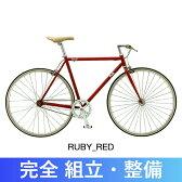 《在庫あり》FUJI(フジ) 2017年モデル STROLL (ストロール)[シングルスピード][ピストバイク]