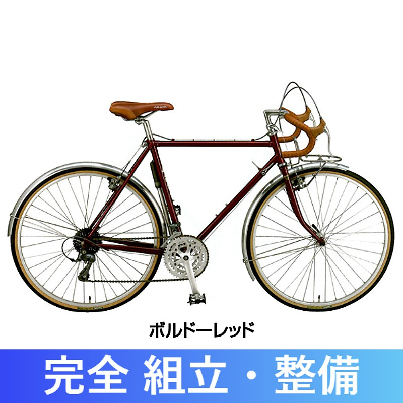 《在庫あり》ARAYA(アラヤ) 2017年モデル ARAYA Touriste(アラヤ・ツーリスト)TUR:自転車のQBEI 支店