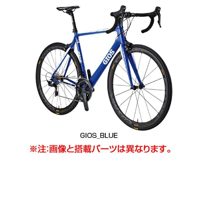 【父の日!マグオンをプレゼント】春のサイクリングにおすすめ!GIOS(ジオス) 20...