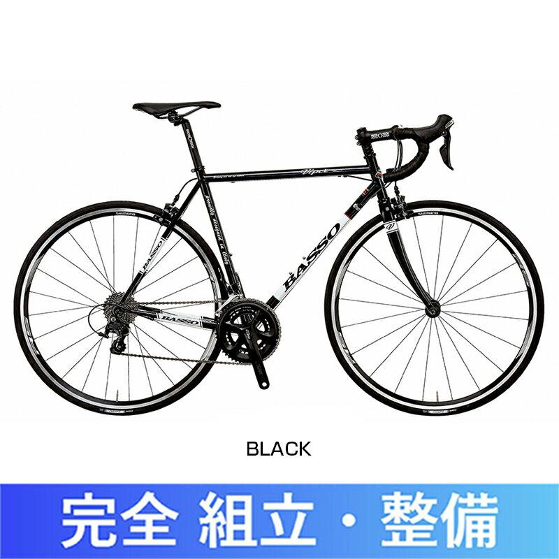 BASSO(バッソ) 2017年モデル VIPER 105 (ヴァイパー105) 完成車 SHIMANO 105[自転車本体・フレーム]:自転車のQBEI 支店