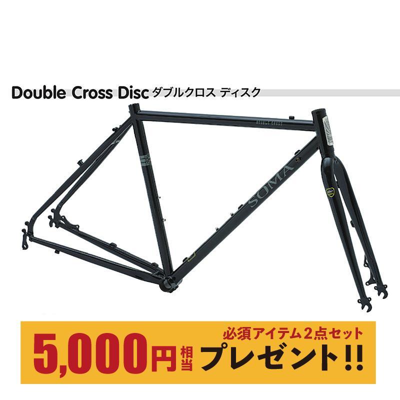 SOMA Double Cross Disc (ダブルクロス ディスク) フレーム:自転車のQBEI 支店
