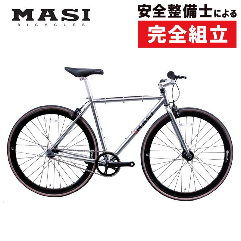 MASI(マジー/マジィ)『FIXEDUNORISER』