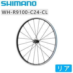 SHIMANO DURA-ACE(シマノ デュラエース) WH-R9100-C24-CL リア バッグ付[後][チューブレス非対応]
