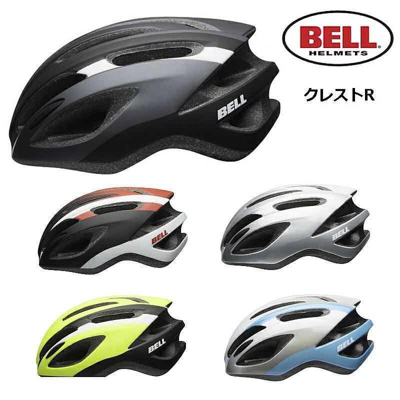 自転車・サイクリング, ヘルメット 4110BELL 2019 Crest R R MTB