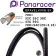 Panaracer(パナレーサー) GRAVEL KING SK (グラベルキングSK) 700×32C[クリンチャータイヤ][700×25c〜][タイヤ・チューブ]