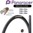 Panaracer(パナレーサー) GRAVEL KING (グラベルキング)[700×22〜24c][700×25c〜][クリンチャータイヤ][タイヤ・チューブ]