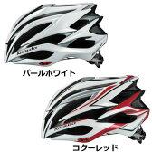 OGK KABUTO (オージーケーカブト) ZENARD (ゼナード) XL/XXLサイズ[ロード・MTB][バイザー無し][ヘルメット]