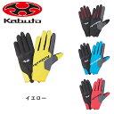 OGK Kabuto(オージーケーカブト) PRG-5指付き グローブ [サイクル グローブ] [手袋] [ウェア] [ロードバイク] その1