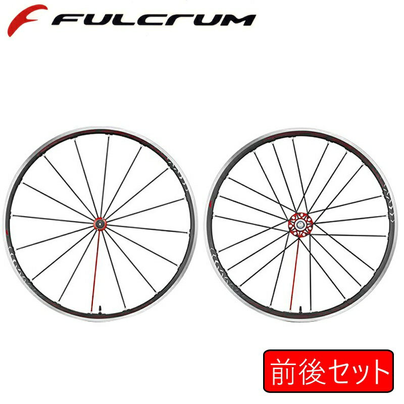自転車用パーツ, ホイール FULCRUM RACING ZERO COMPETIZIONE 2WAY 2WAYFR