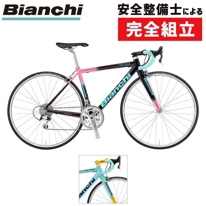 《在庫あり》【今だけ!特典付き】Bianchi(ビアンキ) 2018年モデル FEN...