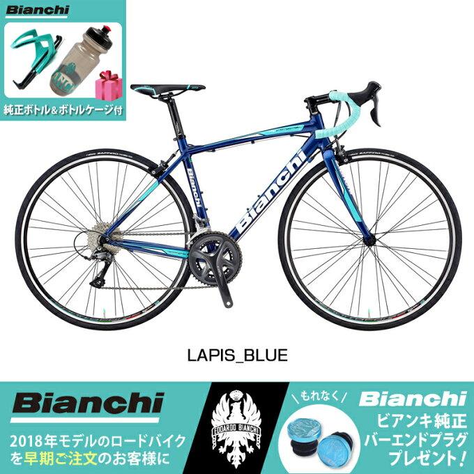 《在庫あり》Bianchi(ビアンキ) 2018年モデル VIA NIRONE7 P...