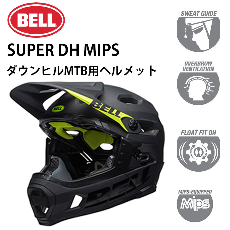 自転車・サイクリング, ヘルメット 4110BELL 2019 SUPER DH MIPS DHMTB