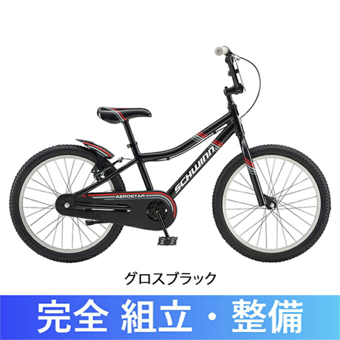 SCHWINN(シュウィン) 2018年モデル AEROSTAR (エアロスター)[...