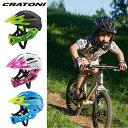 CRATONI(クラトーニ)C-MANIAC (シーマニアック)MTB ストライダー キックバイク ジュニア キッズ用 ...
