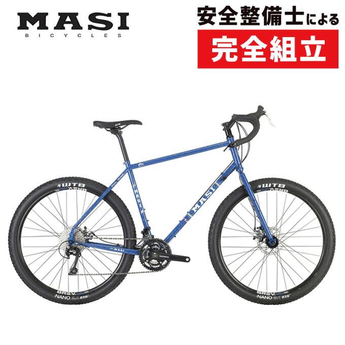 MASI(マジー/マジィ) GIRAMONDO 27.5 (ジラモンド27.5)[グ...