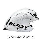 Rudy Project (ルディプロジェクト) WING57 (ウィング57) ホワイト/シルバー[一般][バイザー無し]