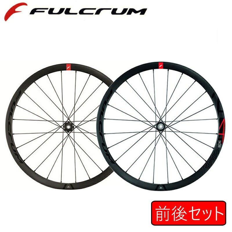 自転車用パーツ, ホイール FULCRUM RACING 4 DB 2WAY-R 4 DB 2-RFR