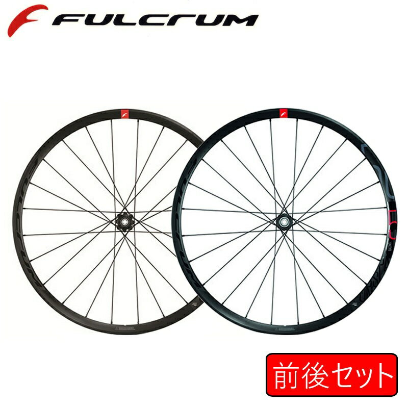 自転車用パーツ, ホイール FULCRUM RACING 5 DB 2WAY-R 5 DB 2-RFR