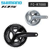 SHIMANO 105(シマノ105) FC-R7000 クランクセット 52×36T 11S ブラック シルバー [クランク] [ロードバイク] [チェーンホイール] [PCD110]