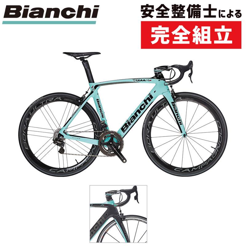 Bianchi(ビアンキ)『OltreXR4』